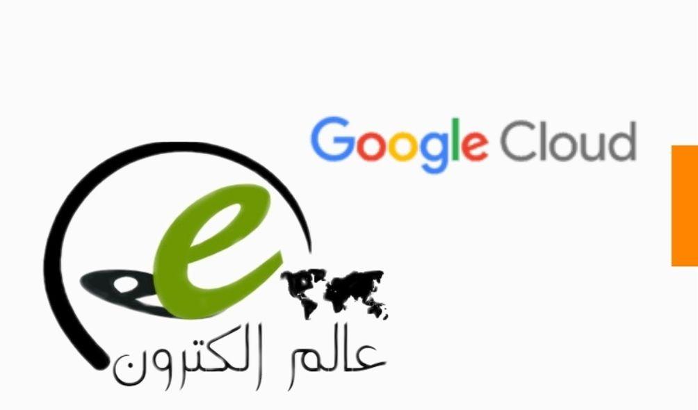أفضل-دورات-تدريبية-صف-دراسي-تعليم-عن-بعد-شهادة-مجانية-دورة-كورسات-أليسون-تعلم-دروس-الدرجة-التدريب-فصول-جوجل-عبر-الانترنت-أون-لاين