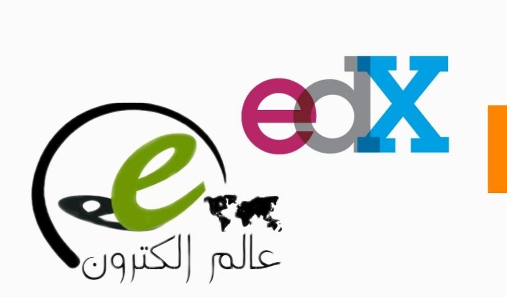 أفضل-دورات-تدريبية-صف-دراسي-تعليم-عن-بعد-شهادة-مجانية-دورة-كورسات-إيديكس-تعلم-دروس-الدرجة-التدريب-فصول-عبر-الانترنت-أون-لاين