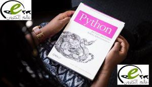 أفضل Udemy-Python-course-التعليمي-الشهادة-التدريب-عبر الإنترنت