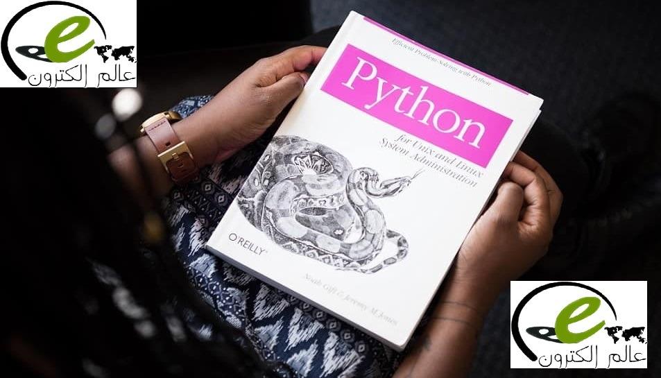 أفضل 5 + دورات مجانية لغة البايثون   لعام[2021] [محدث]